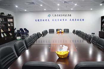 易胜博线上官网权总部会议室