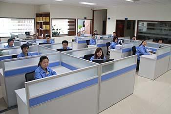 易胜博线上官网权产品公司公共办公室