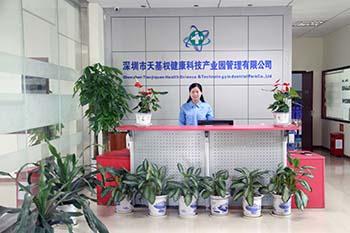 易胜博线上官网权产业园管理公司