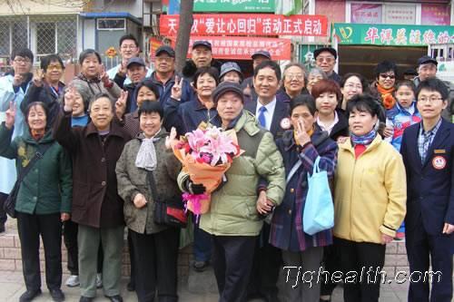 北京易胜博线上官网权嘉园易康店