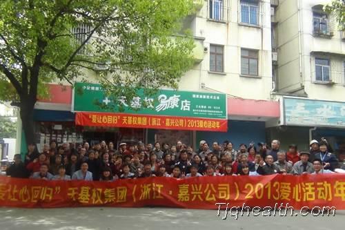 浙江易胜博线上官网权