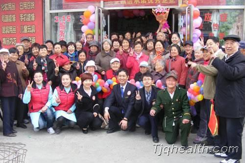 北京易胜博线上官网权马家堡易康店