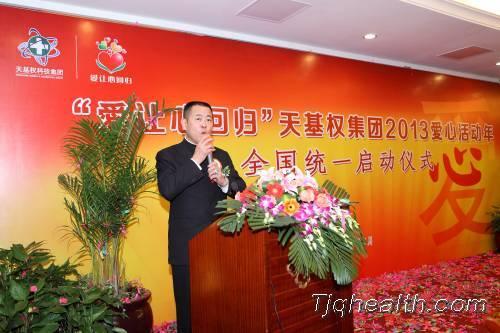释延豹董事长在江苏易胜博线上官网权