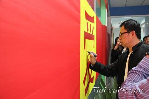 易胜博线上官网权集团副董事长张来兴出席深圳市场