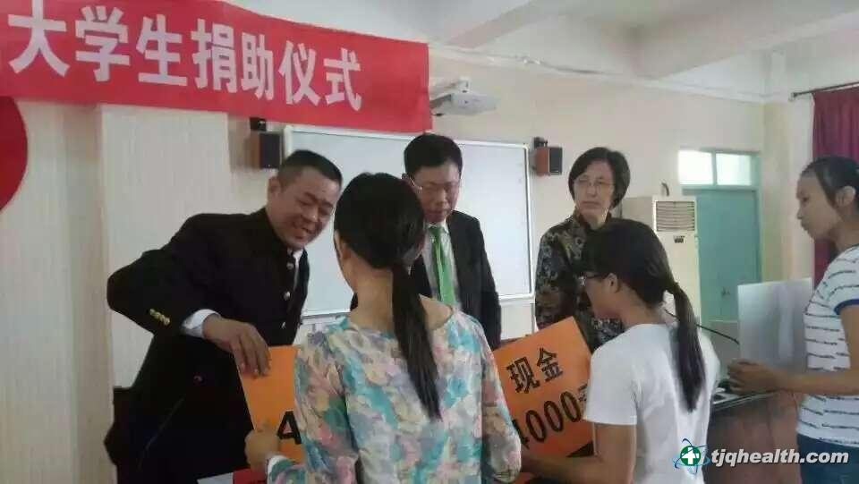 易胜博线上官网权董为贫困大学生捐赠善款