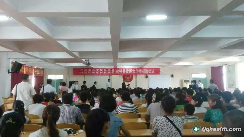易胜博线上官网权董事长释延豹、副董事长张来兴出席捐赠仪式