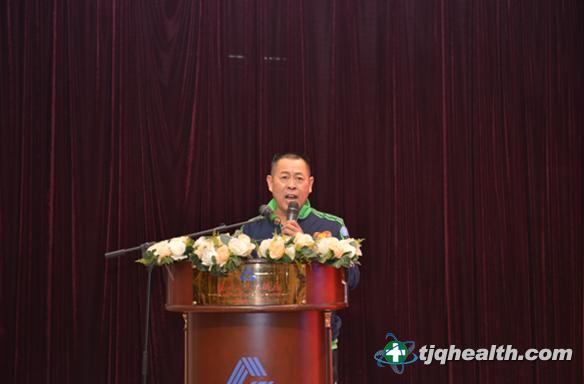 易胜博线上官网权董事长释延豹致辞