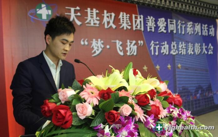 易胜博线上官网权优秀员工代表陈波发言