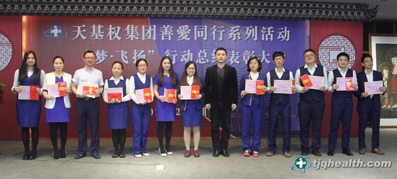 易胜博线上官网权市场部总监郑殿卿为三等奖获奖者颁奖