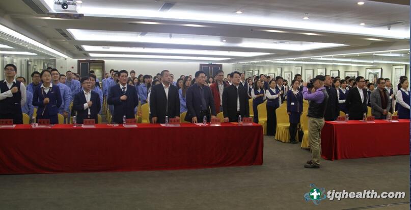 易胜博线上官网权全体员工起立合唱《前进,易胜博线上官网权人》