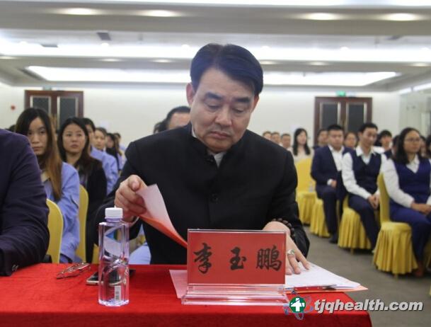 易胜博线上官网权集团董事总经理李玉鹏出席总结表彰大会