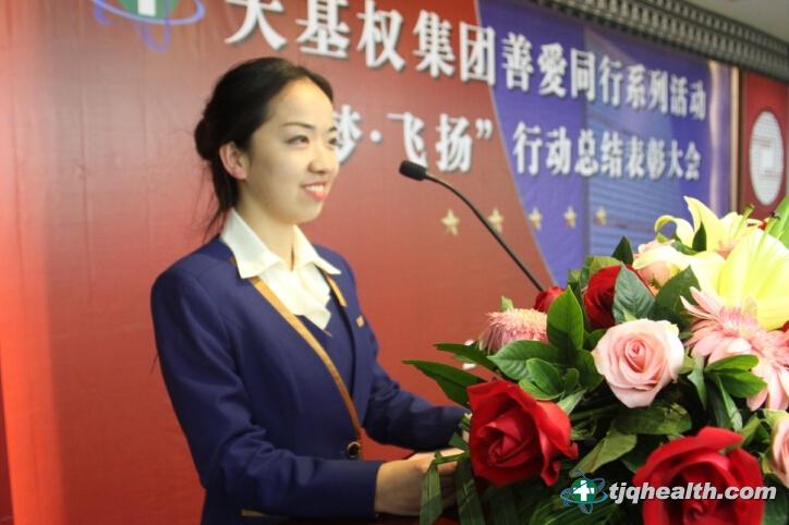 易胜博线上官网权优秀员工代表宋紫萱发言