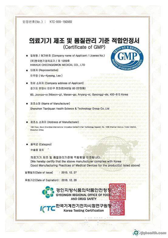 2015韩国药监局GMP审核证书