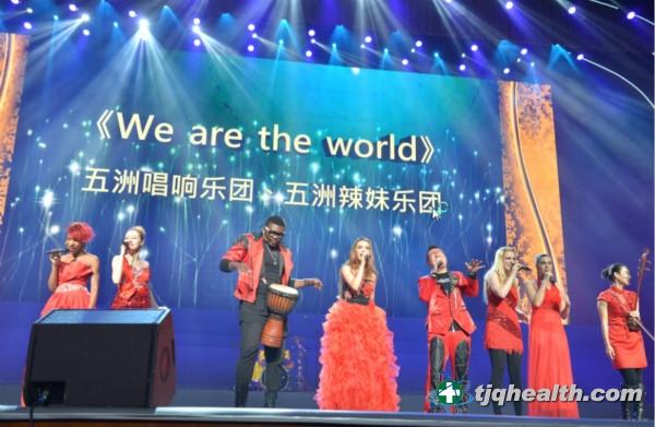 五洲唱响、五洲辣妹乐团演唱《We are the world》