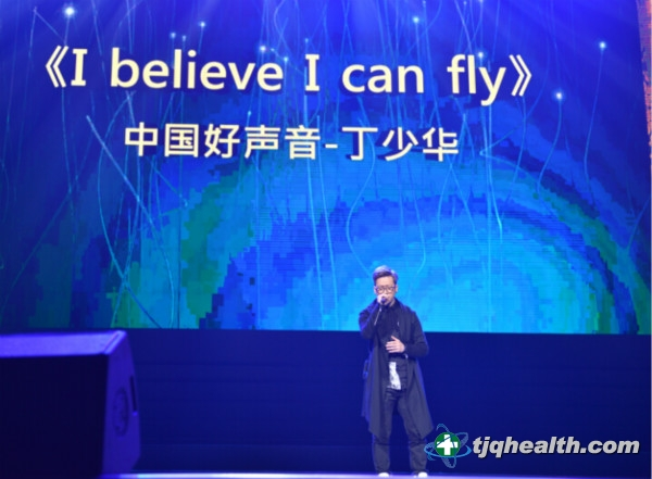 丁少华演唱《I believe I can fly》