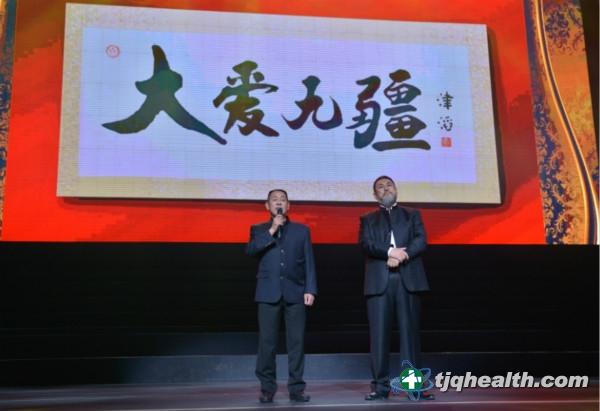 易胜博线上官网权集团董事长释延豹上台发言
