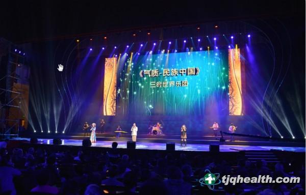 三时世界乐团演唱《气质—民族中国》