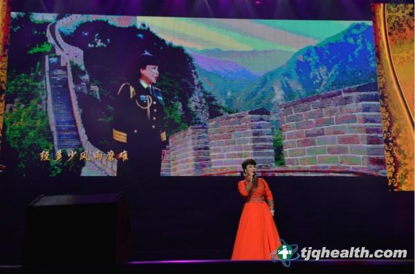 乌兰托娅演唱《我的中华》