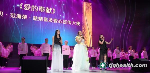 金泉贝、范海荣、慈婧喜及易胜博线上官网权爱心宣传大使表演《爱的奉献》