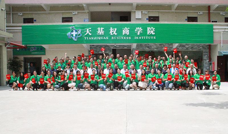 乐虎体育直播app权产业园