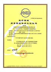 ISO13485中文版