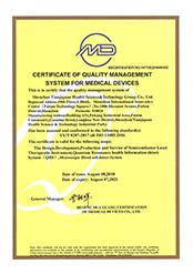 ISO13485(英文版)